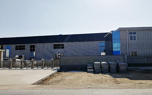 濮阳钢结构厂区