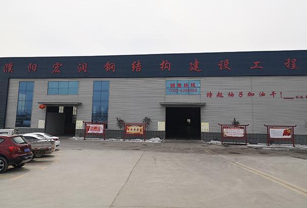 宏润钢结构厂房环境